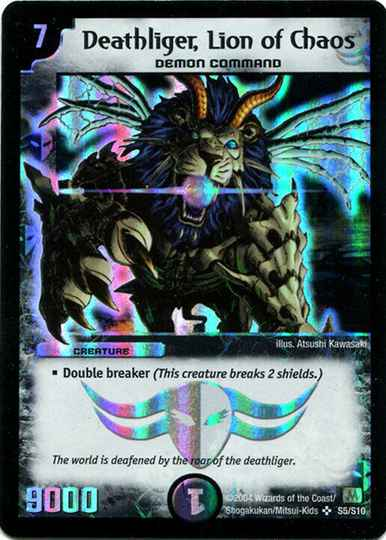 Duel Masters Deathliger, Lion of Chaos S5/S10 Mint and Never Played