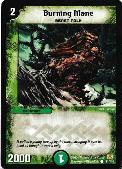 Duel Masters Burning Mane 91/110 Mint and Never Played