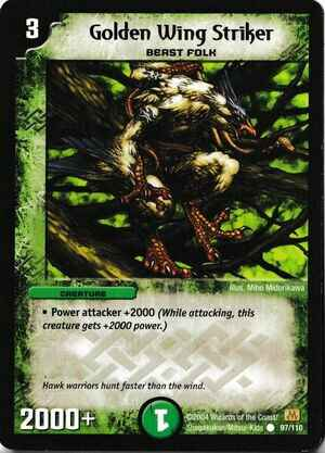 Duel Masters Golden Wing Striker 97/110 Mint and Never Played