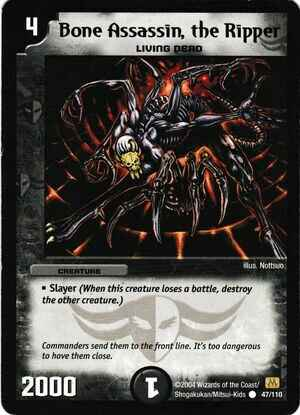 Duel Masters Bone Assassin, the Ripper 47/110 Mint and Never Played