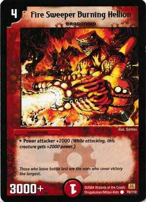 Duel Masters Fire Sweeper Burning Hellion 78/110 Mint and Never Played