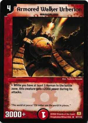 Duel Masters Armored Walker Urherion 67/110 Mint and Never Played