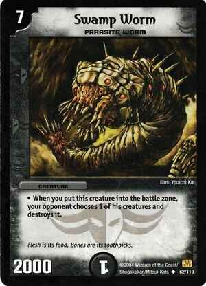 Duel Masters Swamp Worm 62/110 Mint and Never Played