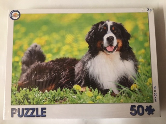 Puzzel hond