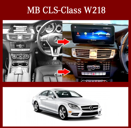 """Android Screen 10.25"""" / 12.3""""  For MB CLS-Class W218 / C218 [PRO000301]"""