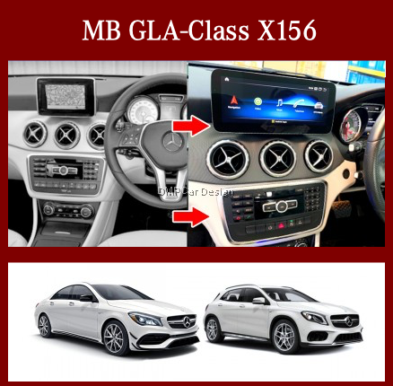 """Android Screen 10.25"""" / 12.3""""  For MB GLA-Class X156 [PRO000300]"""