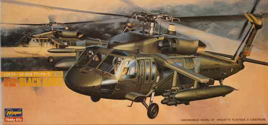 Hasagawa 1/72 Sikorsky UH-60A black Hawk