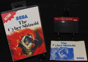 The Cyber Shinobi / SMS / Complet