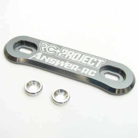 RC-Project One Piece Wing Button in Ergal 7075 T6 - GREY - ANSWER-RC logo