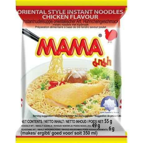 Mama Instant Noodles Chicken Flavour 55 gr