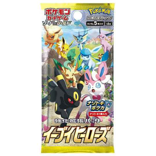 Pokemon Card Game Sword & Shield S6a Eevee Heroes Booster Pack