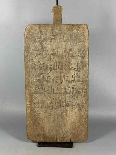 200964 - An old Islamic school writing board from Harar - Ethiopia