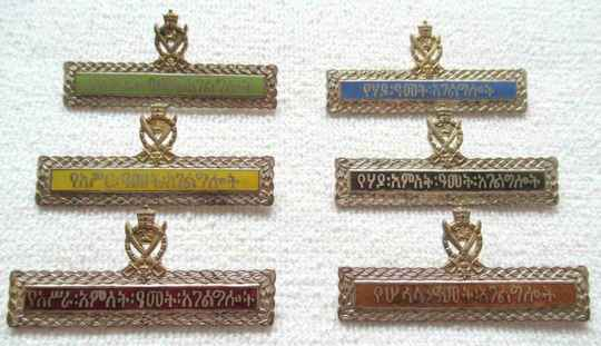 201224 - 6 x ETHIOPIA Emperor ARMY Loyal Service AWARDS - Ethiopia