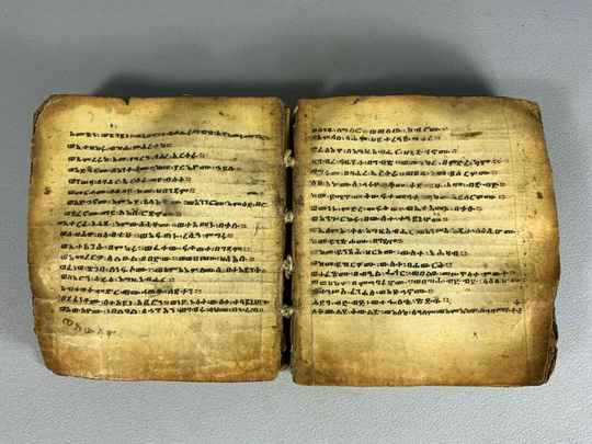 200815 - Antique Ethiopian handwritten coptic manuscript - Ethiopia