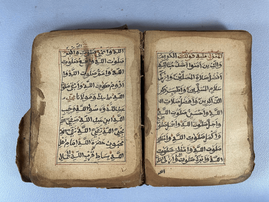 210408 - 18th C Ethiopian Islamic handwritten manuscript from Harar - Ethiopia.