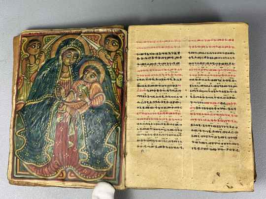 200603 - Antique Ethiopian handwritten coptic manuscript with 1 icon - Ethiopia