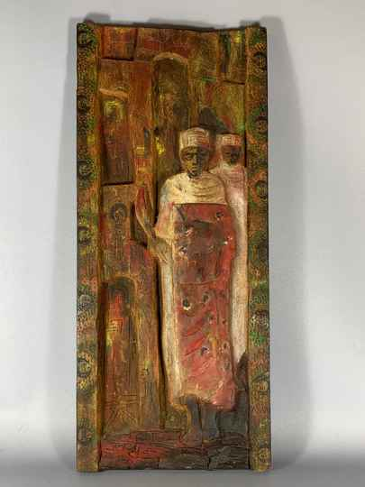 200721 - Rare African Ethiopian Art Sculpture from Elias Sime - Ethiopia.