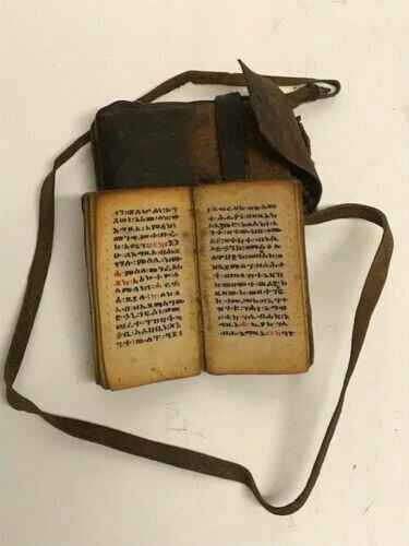200141 - old Ethiopian handwritten coptic manuscript with leather bag - Ethiopia