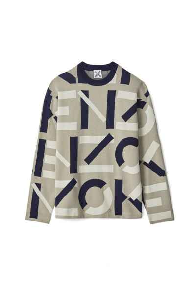 Kenzo pullover beige SS21