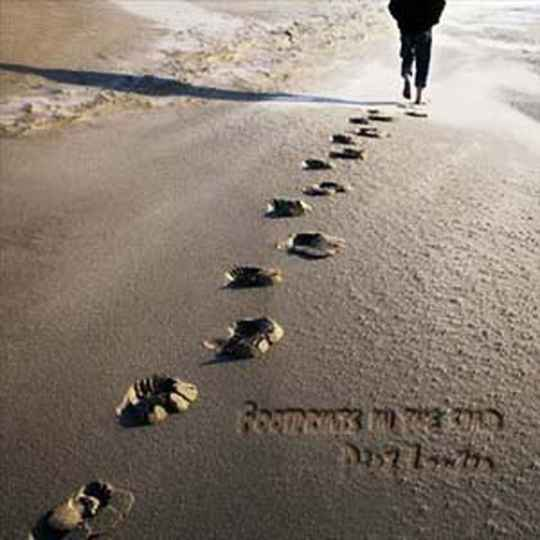 """CD """"FOOTPRINTS IN THE SAND"""""""