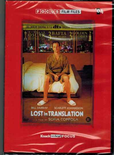 Lost in translation - Bill Murray - Scarlet Johansson